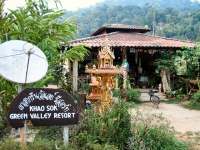 Green Valley Resort - Accommodation