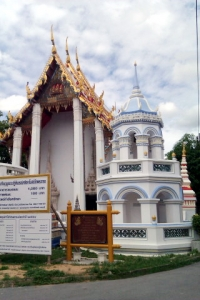Wat Phra Song - Attractions