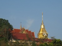 Wat Phratat Doi Saket - Attractions