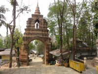 Wat Analayao - Attractions