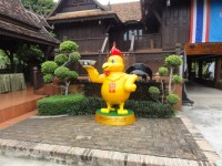 Ceramic Museum Lampang - Attractions